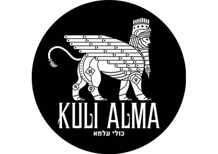 Tel Aviv Tipp: Kuli Alma